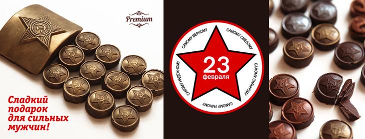 23 февраля 2018 подарки и сувениры с логотипом коллегам