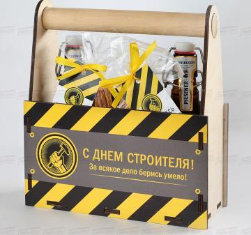 День строителя  ящик для пива с логотипом компании.