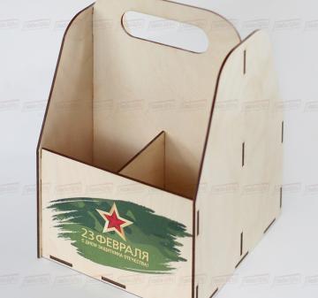 Ящик для пива на 4 бутылки