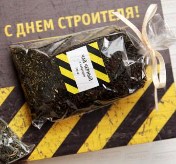 Шоколад в подарочной упаковке