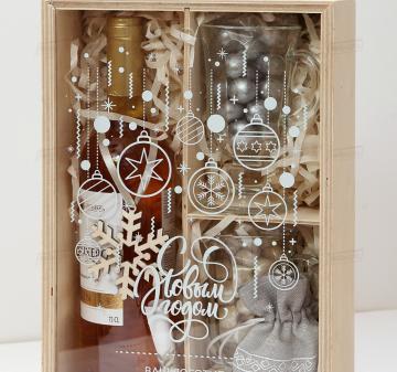 Корпоративные подарки с алкоголем  на Новый год клиентам