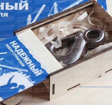 Оригинальные подарки с логотипом НЕФТЯНИКАМ - крюк такелажный из шоколада - 55 гр.   Упаковка: пенал из дерева с полноцветной печатью, оформление в корпоративном стиле Вашей  компании. Размер упаковки: 90х120х25мм.  Возможно изготовление шоколадных фигур  с начинкой -пралине или  орехи -миндаль, фисташки и т.д. | сладкие  Подарки  оптом
