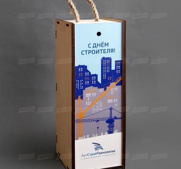 Подарки клиентам  футляр для алкоголя из дерева