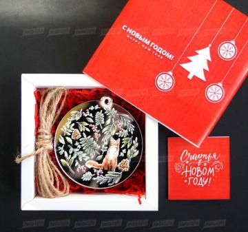 Корпоративные подарки на Новый год оптом в Москве Стильные и изысканные зеркальные украшения для Новогодней ёлки.  - Набор из 4 игрушек: лиса, олень, заяц, птичка. Зеркальный акрил 3 мм, размер игрушки 8 см. - веревка подвеса игрушек - Оформление в стиле мероприятия. Размер упаковки: 120х120х43 мм, вес 110 г.