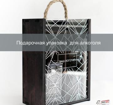 Деревянный ящик для вина  или виски, для одной бутылки с персонализацией.  Индивидуальный подарок