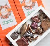 Корпоративные подарки для женщин |   Шоколад с логотипом
