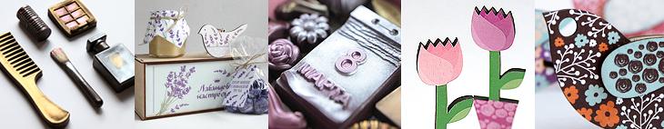 Подарки коллегам, партнерам и клиентам из шоколада в междунаро́дный же́нский день 8 Марта