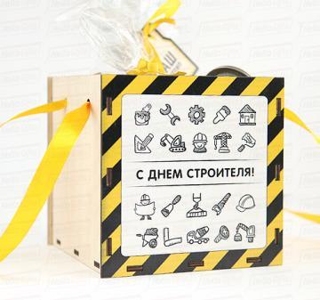 Подарки оптом на день строителя