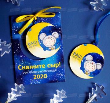 ДЕРЕВЯННАЯ ОТКРЫТКА | Новый год   Корпоративные подарки на Новый год