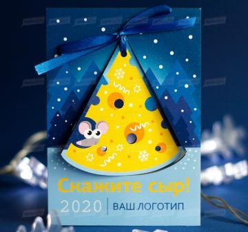 Креативные деревянные открытки оптом с логотипом компании. Корпоративные подарки и сувениры на Новый год от производителя