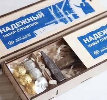 Изготовим  инструмент, технику и механизмы из шоколада  на заказ к  профессиональным праздникам, выставкам и мероприятиям. | ЧАЙ & ШОКОЛАДНЫЙ МОЛОТОК