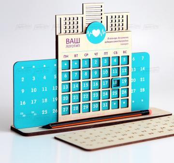 подарок  медицинскому работнику   | Вечный календарь