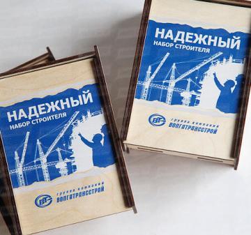 КРЮК ТАКЕЛАЖНЫЙ | Шоколад с логотипом