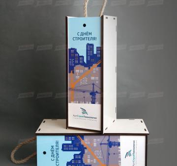 Упаковка для корпоративных подарков с логотипом