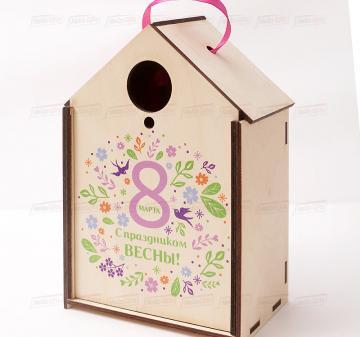 СКВОРЕЧНИК    упаковка для корпоративных подарков.  Подарочный футляр для подарков из дерева в виде дома или скворечника, фанера 5 мм. Брендирование бесплатно. Печать любого векторного изображения.Размер: 180х260х110мм.