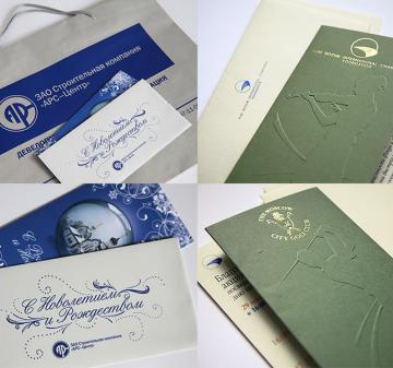 полиграфическое сопровождение (открытки, пригласительные, бирки, пакеты)