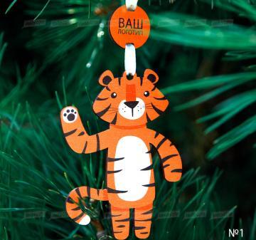 Игрушка новогодняя символ года 2022 Тигр